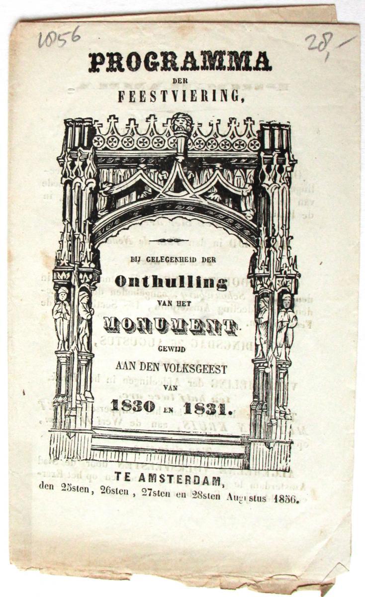 Monument 1830/1831